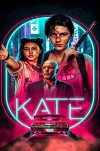 Kate (2021) English Subtitles