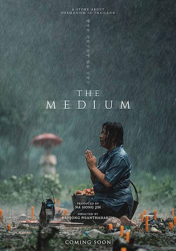 The Medium (2021) English Subtitles