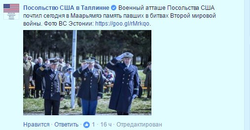 American Diplomats in Tallinn Saluted Soldiers of SS