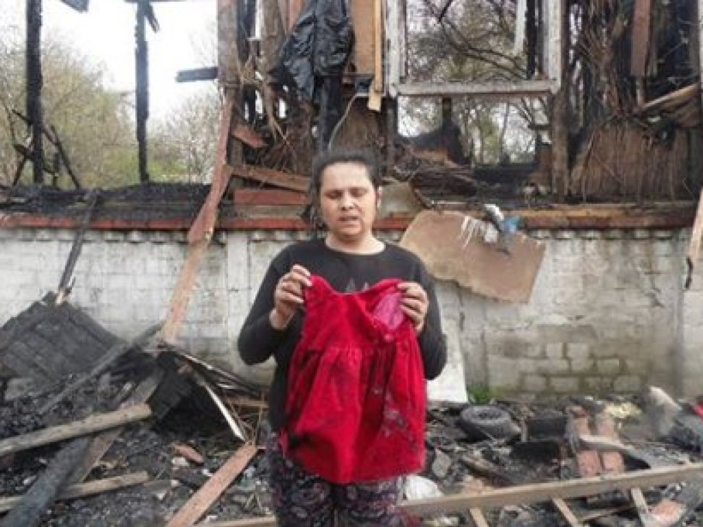 Ukrainian Nationalists Set Fire to the Houses of Romanis in Kiev