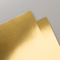 Gold Foil Sheets