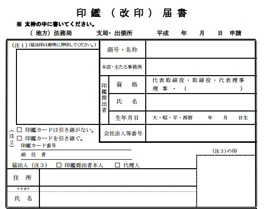sinsei01
