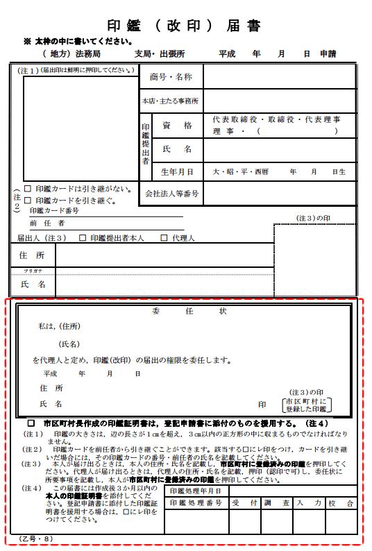 sinsei2