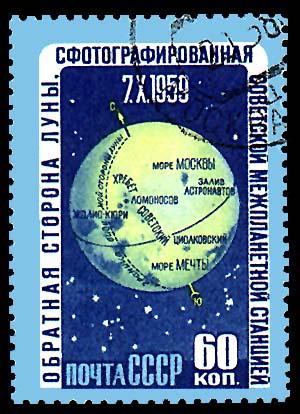 https://i2.wp.com/www.stamprussia.com/2416b.jpg