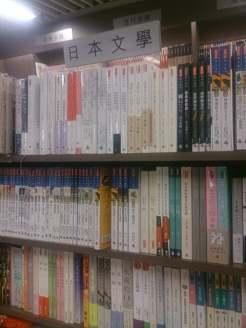 honkon_book_03