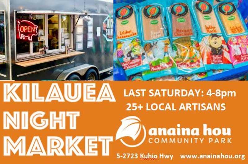 Kilauea Night Market