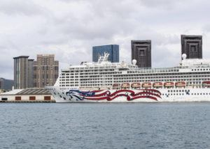 CINDY ELLEN RUSSELL / MARCH 7                                 The Pride of America inter-island cruise ship, which is docked in Honolulu, has six crew members who have tested positive for COVID-19, two of whom are hospitalized.