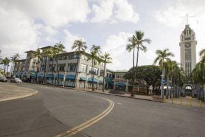 STAR-ADVERTISER / 2016                                 Hawaii Pacific University's main campus at Aloha Tower Marketplace.