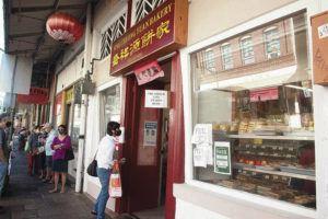 COVID quashes 2021 Lunar New Year festivities in Honolulu's Chinatown