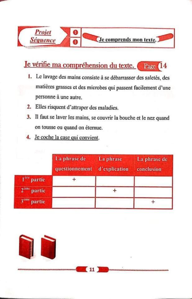 حل تمارين صفحة 14 الفرنسية 1 متوسط الجيل الثاني