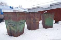 мусорные баки Фотографии Старая Майна Ульяновской области
