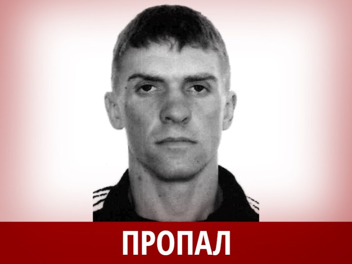 Панкин Алексей Владимирович,1980 г.р.