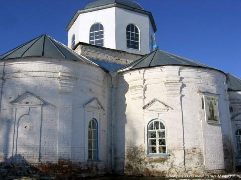 Церковь в Старой Майне
