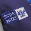 Начальница почты села Прибрежное присвоила себе «социальные» деньги