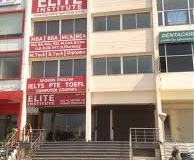 Elite Commercial Institute Admissions 2019/2020