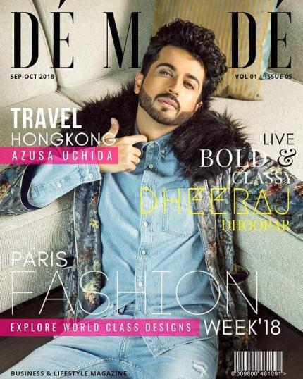Dheeraj Dhoopar on the cover of a magazine