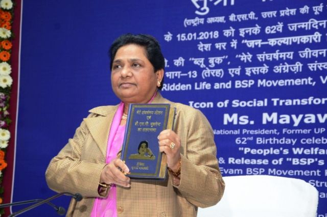 Mayawati with her autobiography