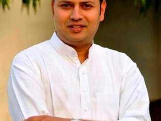Vaibhav Gehlot