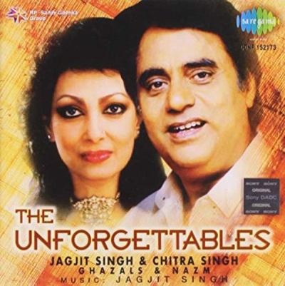 Jagjit Singh EP With His Wife, Chitra Singh, The Unforgettable