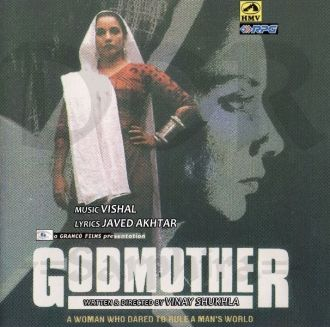 Raima Sen's Debut Film Godmother