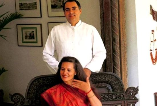 Sonia Gandhi With Rajiv Gandhi After He Became The Prime Minister