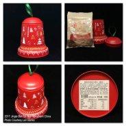 2017 Jingle Bell Tin Box Ornament China Starbucks Ornament