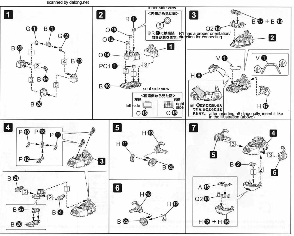 1 72 Zoids Iron Kong English Color Guide Amp Manual