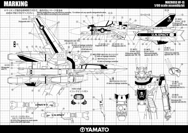 Yamato 1 60 Vf 1 No Paint Kit W Bonus Parts English