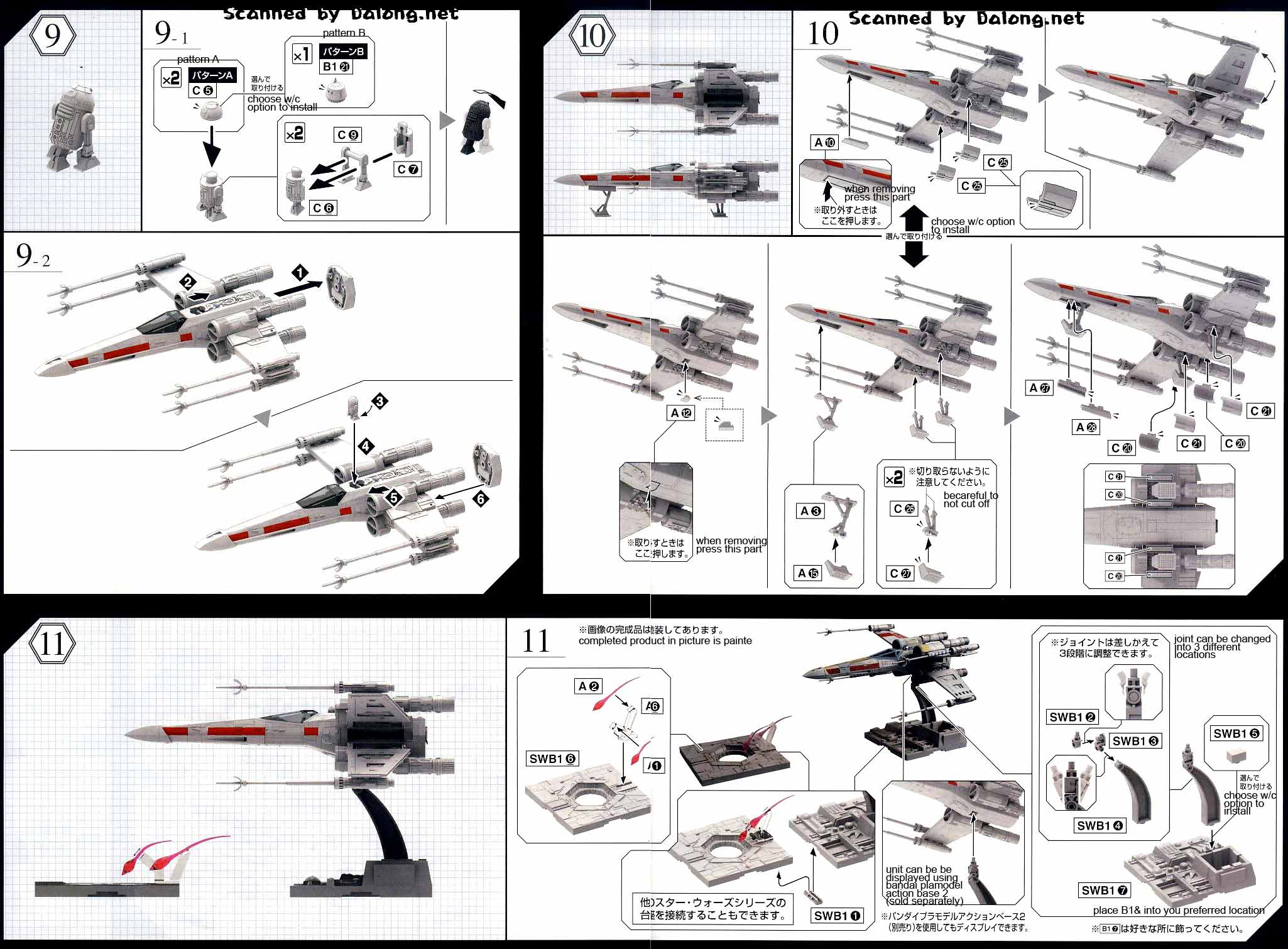 1 72 X Wing Starfighter English Manual Amp Color Guide