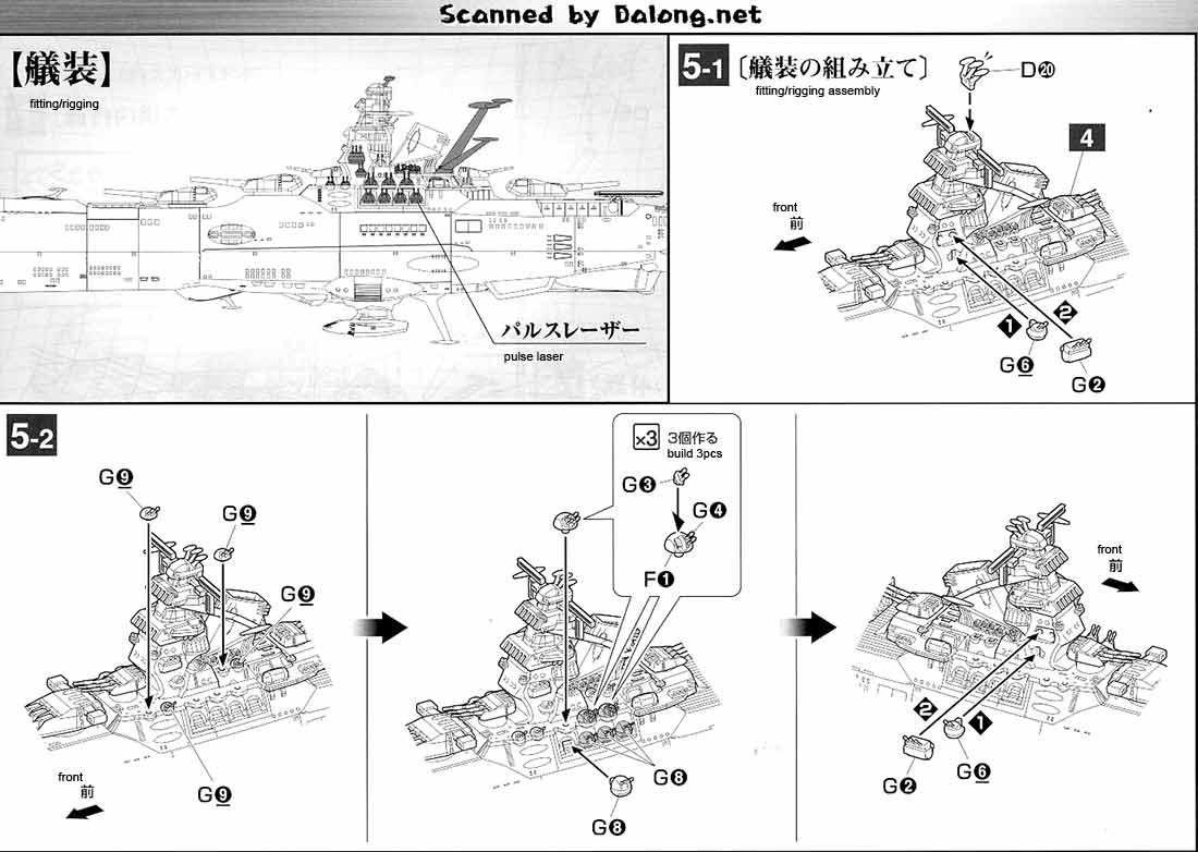1 Space Battleship Yamato Cosmo Reverse Ver