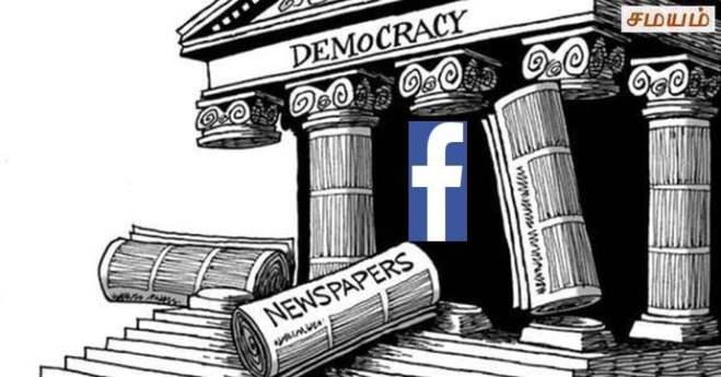 cenzura facebook