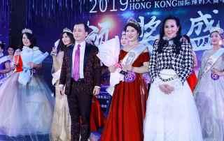 游祈盛擔任2019國際辣媽大賽國際評審及頒獎貴賓
