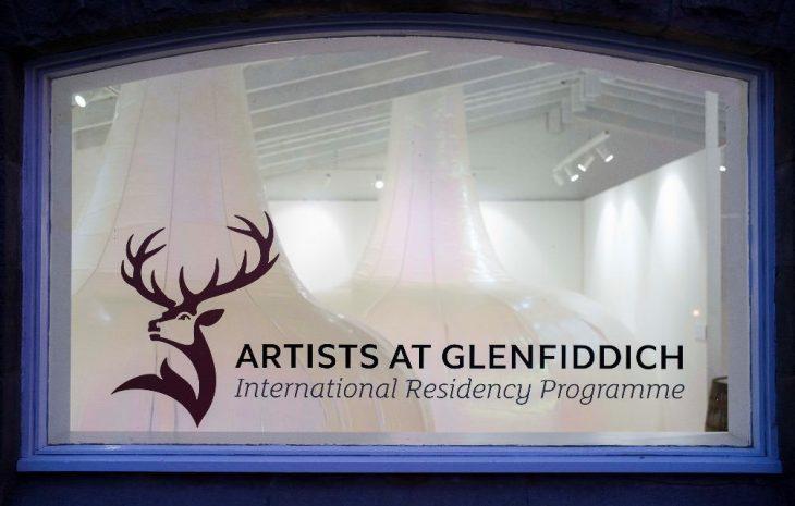 Glenfiddich 格蘭菲迪2018年台灣藝術家駐村計畫