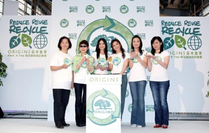 ORIGINS「Plant A Tree綠活愛地球」 花博流行館記者會