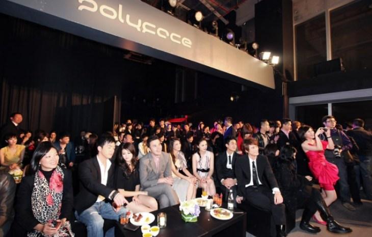 POLYFACE 柏合麗 娛樂傳媒集團成立記者會暨慶祝酒會