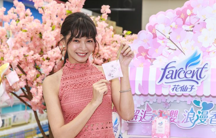 Farcent 時尚粉紅櫻花樂園一日店長記者會