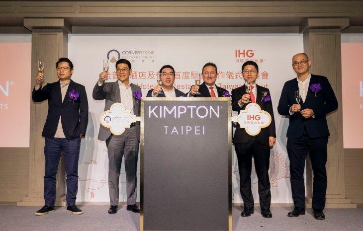 Kimpton Hotel 金普頓酒店首度駐台活動