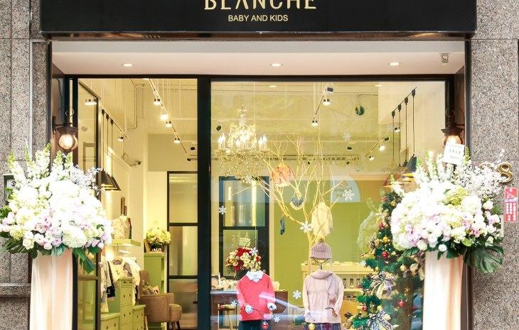 Blanche 嬰幼兒時尚選品店媒體鑑賞會