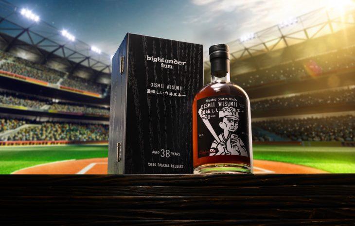高地人小酒館 2020年台灣限定版 好好喝威士忌 OISHII WISUKII 38年蘇格蘭調和威士忌
