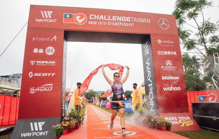 2021 Challenge Taiwan圓滿落幕超過6,000名鐵人三項選手相聚台東