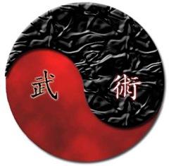 Wushu