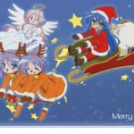lucky star - merry christmas