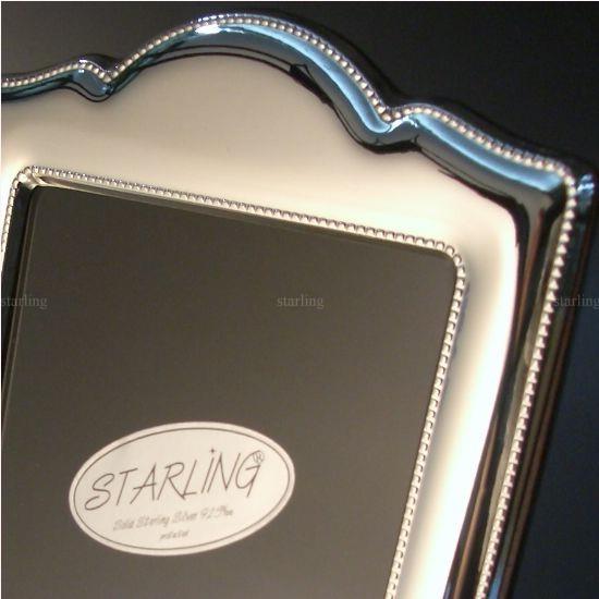 Fotorahmen,Bilderrahmen,Sterling Silber 925