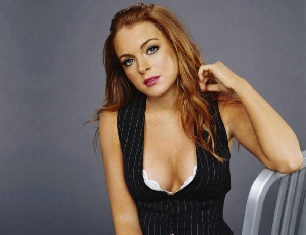 Lindsay Lohan: Quelle famille!