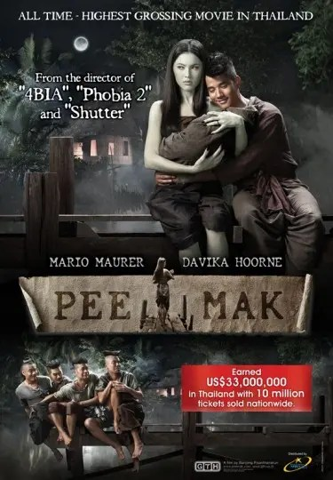 PEE MAK_movie poster