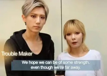 KPop Trouble Maker