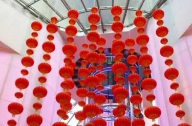 Oriental Pearl lower floor