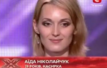 уои тубе икс фактор украина порно если защитные силы