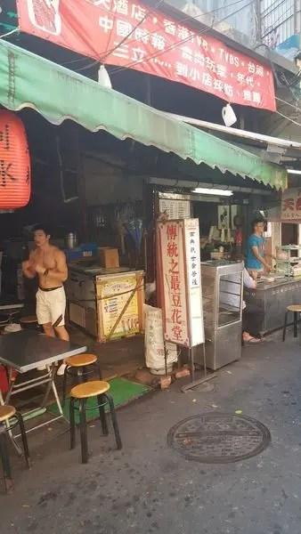 Hot Taiwanese 13