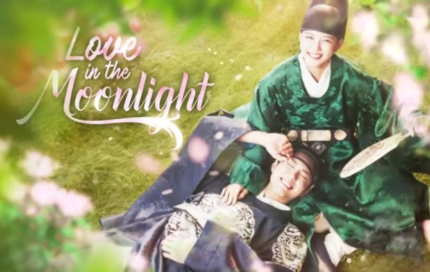 love-in-the-moonlight